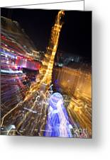 Paris In Vegas Greeting Card by Igor Kislev