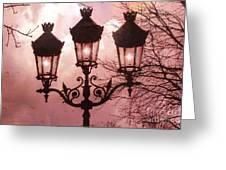 Paris Street Lanterns - Paris Romantic Dreamy Surreal Pink Paris Street Lamps  Greeting Card by Kathy Fornal
