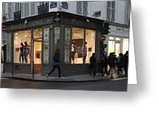 Parisian Evolution Greeting Card by Randi Shenkman
