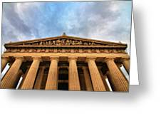 Parthenon From Below Greeting Card by Dan Sproul