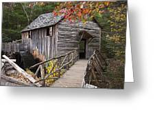 Path to the Mill Greeting Card by Andrew Soundarajan