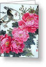 Peace Flowers Greeting Card by Yufeng Wang