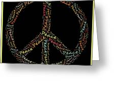 Peace Symbol - 0202 Greeting Card by Variance Collections