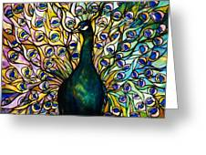 Peacock Greeting Card by American School