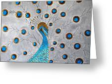 Peacock And Its Beauty Greeting Card by Sonali Kukreja