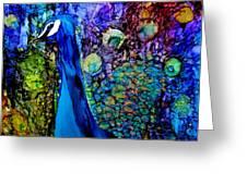 Peacock II Greeting Card by Karen Walker