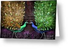 Peacock Magic Greeting Card by Karen Sheltrown