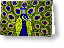 Peacock Mistique Greeting Card by Adele Moscaritolo