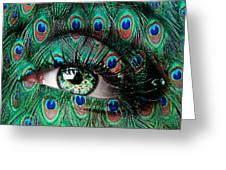 Peacock Greeting Card by Yosi Cupano