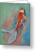 Pearl Banded Koi Greeting Card by Michael Creese