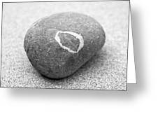 Pebble Greeting Card by Frank Tschakert