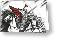 Pen And Ink Drawing Of Soldier With Horses Greeting Card by Mario  Perez