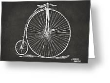 Penny-farthing 1867 High Wheeler Bicycle Patent - Gray Greeting Card by Nikki Marie Smith