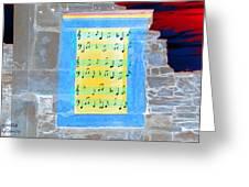 Pentagram Window At Apollo Sactuary Greeting Card by Augusta Stylianou