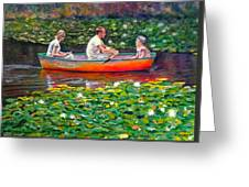 Perfect Afternoon Greeting Card by Michael Durst