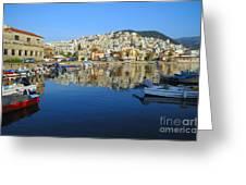 Perigiali - Kavala Greeting Card by Grigorios Moraitis