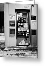 petro canada winter gas fuel pump at service station Regina Saskatchewan Canada Greeting Card by Joe Fox