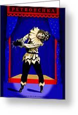 Petrouchka Greeting Card by Terry Webb Harshman