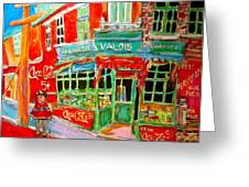 Pharmacie Valois Greeting Card by Michael Litvack
