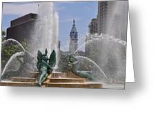 Philly Fountain Greeting Card by Bill Cannon