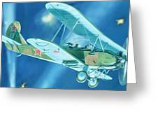 Picture Of The Biplane Greeting Card by Lanjee Chee