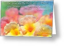 Pink And Yellow Lantana With Verse Greeting Card by Debbie Portwood