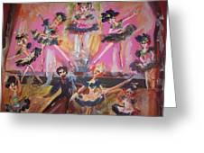 Pink Apple Waltz Greeting Card by Judith Desrosiers