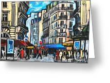 Place Saint-michel In Paris Greeting Card by Mona Edulesco