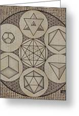 Platonic Solids Greeting Card by Johana Toro