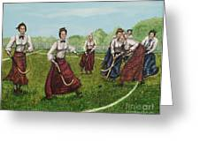 Play Of Yesterday Greeting Card by Linda Simon