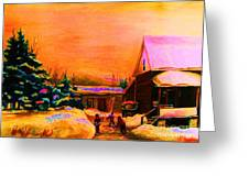 Playing Until The Sun Sets Greeting Card by Carole Spandau