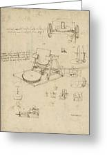 Polishing Machine Formed By Two Wheeled Carriage From Atlantic Codex Greeting Card by Leonardo Da Vinci
