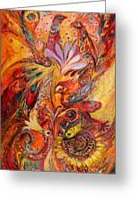 Polyptich Part IIi - Fire Greeting Card by Elena Kotliarker