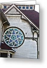Pomona Seventh Day Adventist Church Stained Glass Greeting Card by Gregory Dyer