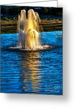 Pond Fountain Greeting Card by Robert Bales
