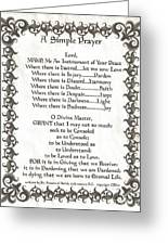 Pope Francis St. Francis Simple Prayer Faith On Fleury Greeting Card by Desiderata Gallery