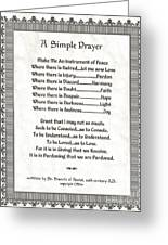Pope Francis St. Francis Simple Prayer Peace On Parchment Greeting Card by Desiderata Gallery
