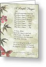 Pope Francis St. Francis Simple Prayerbutterfly On Bamboo Greeting Card by Desiderata Gallery