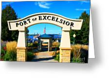 Port of Excelsior Greeting Card by Perry Webster