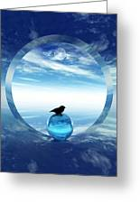 Portal To Peace Greeting Card by Richard Rizzo