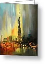 Portrait Of Burj Khalifa Greeting Card by Corporate Art Task Force