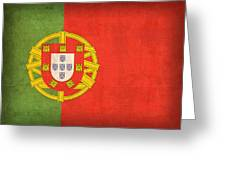 Portugal Flag Vintage Distressed Finish Greeting Card by Design Turnpike