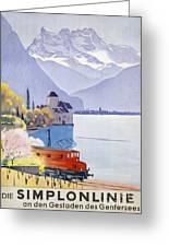 Poster Advertising Rail Travel Around Lake Geneva Greeting Card by Emil Cardinaux