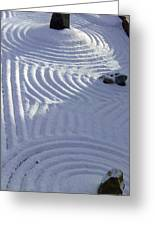 Powder In Zen Two Greeting Card by Feile Case