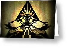 Power Pyramid Greeting Card by Milton Thompson