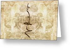 Prayer Flag 15 Greeting Card by Carol Leigh