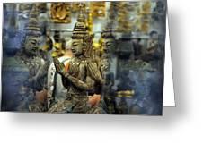 Prayer Reflection Greeting Card by Money Sharma