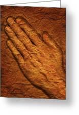 Praying Hands Greeting Card by Don Hammond