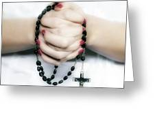 Praying Hands Greeting Card by Joana Kruse