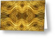 Precious Metal 3 Ocean Waves Panorama Greeting Card by Andee Design